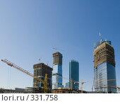 Купить «Строительство высотного комплекса. Москва», фото № 331758, снято 11 июня 2008 г. (c) Катыкин Сергей / Фотобанк Лори