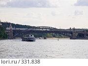 Купить «Панорама Москва-реки с видом на Новоандреевский железнодорожный и шоссейный мосты», фото № 331838, снято 21 июня 2008 г. (c) Эдуард Межерицкий / Фотобанк Лори