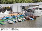 Купить «Фестиваль яхт. Яхты у причала на Пушкинской набережной», фото № 331866, снято 18 июня 2008 г. (c) Эдуард Межерицкий / Фотобанк Лори