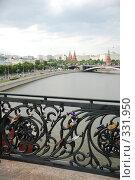 Купить «Москва, Патриарший мост. Замки за любовь на перилах.», фото № 331950, снято 11 июня 2008 г. (c) Катыкин Сергей / Фотобанк Лори