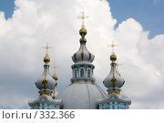 Купить «Санкт-Петербург, Смольный собор», фото № 332366, снято 4 июля 2007 г. (c) Михаил Браво / Фотобанк Лори