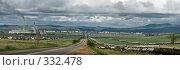 Купить «Панорама города Краснокаменска», фото № 332478, снято 20 июня 2008 г. (c) Геннадий Соловьев / Фотобанк Лори
