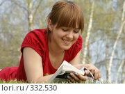 Купить «Хорошая книга!», эксклюзивное фото № 332530, снято 12 апреля 2008 г. (c) Natalia Nemtseva / Фотобанк Лори