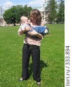 Купить «На маминых руках мне снятся самые лучшие сны», фото № 333894, снято 15 июня 2008 г. (c) ИВА Афонская / Фотобанк Лори