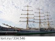 Купить «Парусник и подводная лодка», фото № 334546, снято 24 июня 2008 г. (c) Сергей Васильев / Фотобанк Лори