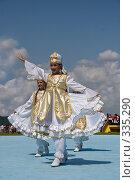 Купить «Праздник Сабантуй. Татарский национальный костюм. Танец», фото № 335290, снято 14 июня 2008 г. (c) Кучкаев Марат / Фотобанк Лори