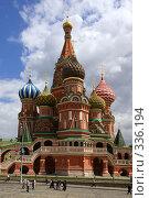 Купить «Москва. Церковь Покрова Пресвятой Богородицы во Рву (Василия Блаженного)», фото № 336194, снято 25 июня 2008 г. (c) Julia Nelson / Фотобанк Лори