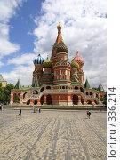 Купить «Москва. Церковь Покрова Пресвятой Богородицы во Рву (Василия Блаженного)», фото № 336214, снято 25 июня 2008 г. (c) Julia Nelson / Фотобанк Лори