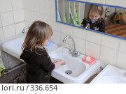 Купить «Девочка в детском саду», фото № 336654, снято 27 мая 2007 г. (c) Екатерина Тимонова / Фотобанк Лори
