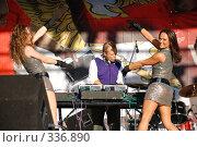 Купить «Встреча сборной России по футболу», фото № 336890, снято 26 июня 2008 г. (c) Юлия Жемкова (Хаки) / Фотобанк Лори