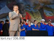 Купить «Встреча сборной России по футболу», фото № 336898, снято 26 июня 2008 г. (c) Юлия Жемкова (Хаки) / Фотобанк Лори