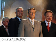 Купить «Встреча сборной России по футболу», фото № 336902, снято 26 июня 2008 г. (c) Юлия Жемкова (Хаки) / Фотобанк Лори