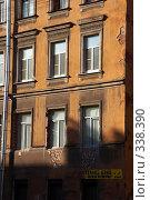 Купить «Обрушение фасада», фото № 338390, снято 8 июня 2008 г. (c) Чепелев Егор / Фотобанк Лори