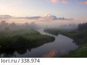Над рекой или Сельский вечерний пейзаж с туманом. Стоковое фото, фотограф Александр Алексеев / Фотобанк Лори