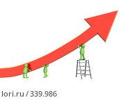 Купить «Успех командной работы», иллюстрация № 339986 (c) Лукиянова Наталья / Фотобанк Лори