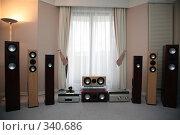 Купить «Аудиосистема», фото № 340686, снято 14 апреля 2007 г. (c) Losevsky Pavel / Фотобанк Лори