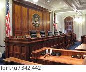 Купить «Гавайи, верховный суд штата», фото № 342442, снято 7 апреля 2008 г. (c) Гапотченко Дмитрий / Фотобанк Лори