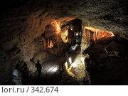 Купить «В Мраморных пещерах (Крым, Чатырдаг)», фото № 342674, снято 23 мая 2008 г. (c) Олег Титов / Фотобанк Лори