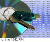 Купить «Информационная безопасность. Электронный ключ», фото № 342794, снято 27 июня 2008 г. (c) Владимир Сергеев / Фотобанк Лори