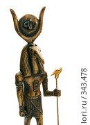 Купить «Фигурка, бог Тот, изолировано на белом фоне», фото № 343478, снято 26 марта 2007 г. (c) Андрей Зык / Фотобанк Лори