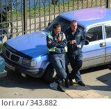 Купить «Два охранника стоят около машины», эксклюзивное фото № 343882, снято 3 мая 2008 г. (c) lana1501 / Фотобанк Лори