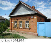 Дом участника ВОВ г.Маркс Саратовской области (2008 год). Редакционное фото, фотограф Сакмаров Илья / Фотобанк Лори