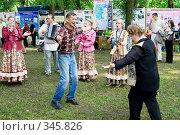 Купить «Люди, танцующие под аккомпанемент народного ансамбля», фото № 345826, снято 12 июня 2008 г. (c) Михаил Котов / Фотобанк Лори