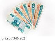 Купить «Деньги», фото № 346202, снято 12 августа 2018 г. (c) Илья Благовский / Фотобанк Лори