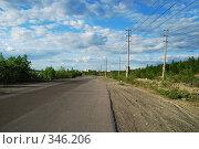Купить «Дорога в город», фото № 346206, снято 30 июня 2008 г. (c) Валерий Александрович / Фотобанк Лори