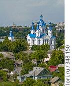 Церковь Св. Георгия. Каменец-Подольский/Украина, фото № 348150, снято 9 июня 2008 г. (c) Liseykina / Фотобанк Лори