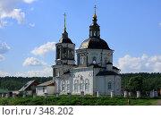 Купить «Спасская церковь. Село Коларово», фото № 348202, снято 2 июня 2008 г. (c) Андрей Николаев / Фотобанк Лори
