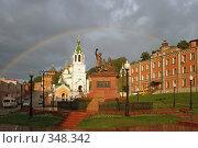 Купить «Памятник Минину и Пожарскому в Нижнем Новгороде», фото № 348342, снято 6 июля 2008 г. (c) Igor Lijashkov / Фотобанк Лори