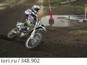 Купить «Мотокросс,  на вираже», фото № 348902, снято 5 июля 2008 г. (c) Талдыкин Юрий / Фотобанк Лори