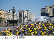 Купить «На Манежной...», фото № 349606, снято 5 мая 2008 г. (c) Pukhov K / Фотобанк Лори