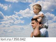 Купить «Маленький сын сидит на плечах у папы», фото № 350042, снято 22 июня 2008 г. (c) Вадим Пономаренко / Фотобанк Лори