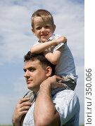 Купить «Маленький сын сидит на плечах у папы», фото № 350066, снято 22 июня 2008 г. (c) Вадим Пономаренко / Фотобанк Лори