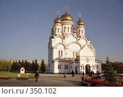 Купить «Город Тольятти», эксклюзивное фото № 350102, снято 22 октября 2019 г. (c) Free Wind / Фотобанк Лори
