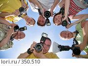 Купить «Шестеро друзей с фотоаппаратами», фото № 350510, снято 21 августа 2018 г. (c) Losevsky Pavel / Фотобанк Лори