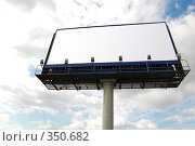 Купить «Пустой баннер на фоне неба», фото № 350682, снято 3 июля 2008 г. (c) Катыкин Сергей / Фотобанк Лори