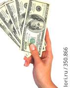 Пятьсот долларов в женской руке. Стоковое фото, фотограф Марина Субочева / Фотобанк Лори