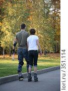 Купить «Пара молодых роллеров, вид со спины. Young roller couple from back», фото № 351114, снято 30 сентября 2007 г. (c) Losevsky Pavel / Фотобанк Лори