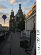 Купить «Храм Спаса на крови», фото № 351130, снято 16 июня 2007 г. (c) Захаров Владимир / Фотобанк Лори
