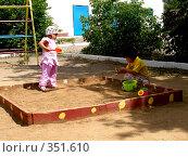 Купить «Песочница», фото № 351610, снято 4 июля 2008 г. (c) Мукашева Асель / Фотобанк Лори