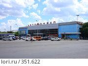 Купить «Автовокзал Караганды (старый)», фото № 351622, снято 4 июля 2008 г. (c) Михаил Николаев / Фотобанк Лори