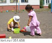 Купить «Дети на площадке», фото № 351658, снято 4 июля 2008 г. (c) Мукашева Асель / Фотобанк Лори