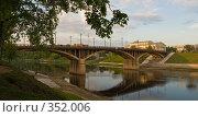 Купить «Западная Двина Кировский мост. Витебск», фото № 352006, снято 17 мая 2008 г. (c) Светлана Кучинская / Фотобанк Лори