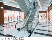 Купить «Эскалатор», фото № 352222, снято 17 октября 2018 г. (c) Losevsky Pavel / Фотобанк Лори