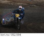 Опасный поворот (2008 год). Редакционное фото, фотограф Александр Мещеряков / Фотобанк Лори