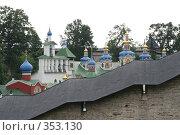Купить «Свято-Успенский Псково-Печорский монастырь», фото № 353130, снято 18 августа 2007 г. (c) Евгений Батраков / Фотобанк Лори