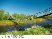 Купить «Деревянный старый подвесной мост», фото № 353302, снято 25 марта 2019 г. (c) Александр Fanfo / Фотобанк Лори